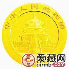 2013版熊猫金银币1/2盎司熊猫金币