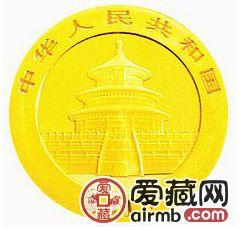 2013版熊猫金银币1/4盎司熊猫金币