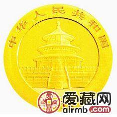 2013版熊猫金银币1/10盎司熊猫金币