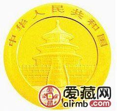 2013版熊猫金银币1/20盎司熊猫金币