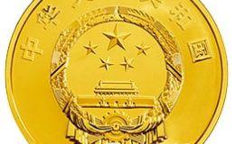中国人民解放军海军航母辽宁舰金银币1/4盎司金币