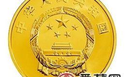 中国人民解放军海军航母辽宁舰金银币5盎司金币