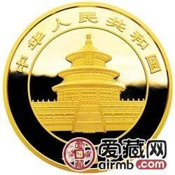 2011版熊猫金银币1公斤熊猫金币