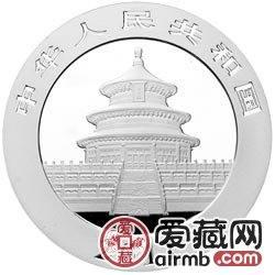 2011版熊猫金银币1盎司熊猫银币