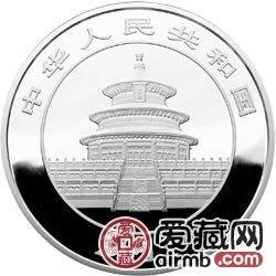 2011版熊猫金银币5盎司熊猫银币