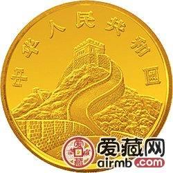 龙马金银币1/4盎司龙马图金币