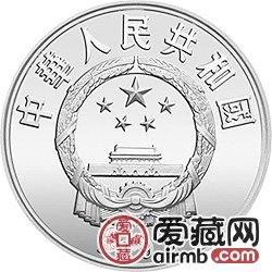 联合国国际环境保护年纪念币22克保护水源银币