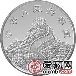 龙马金银币2盎司龙马图银币