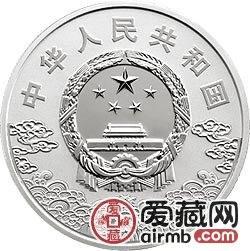 中国京剧脸谱彩色金银币1盎司单雄信彩色银币