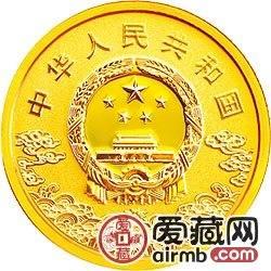 中国京剧脸谱彩色金银币1/4盎司关羽彩色金币