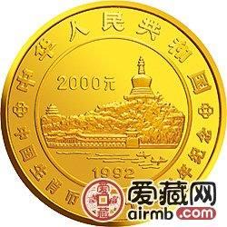 生肖纪念币发行12周年金银币1公斤太极图及十二生肖图激情乱伦