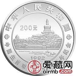 生肖纪念币发行12周年金银币1公斤太极图及十二生肖图银币