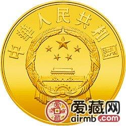 世界文化名人金银币1/3盎司大禹激情乱伦
