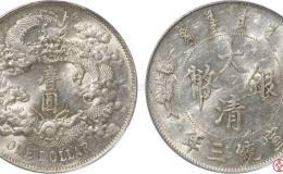 清朝银元究竟值不值得收藏投资