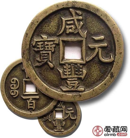 最值钱的古钱币排行榜 古钱币价值判断标准