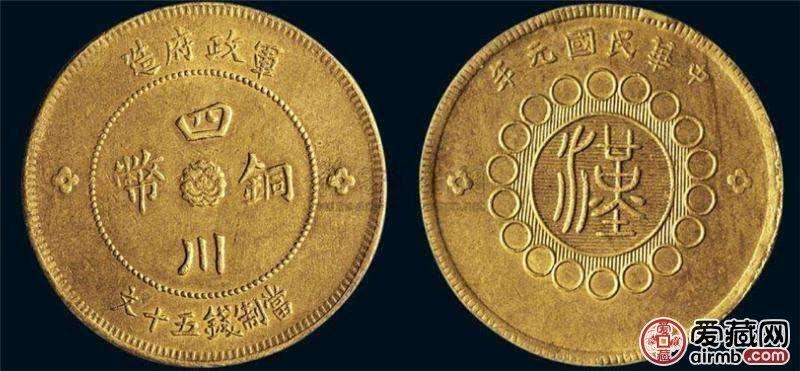 四川铜钱价格及图片,四川铜钱价值有多高