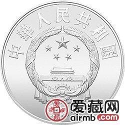 世界文化名人金银币27克歌德银币