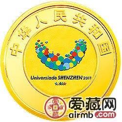 深圳第26届世界大学生夏季运动会金银币1/4盎司金币