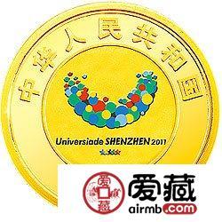 深圳第26届世界大学生夏季运动会金银币1/4盎司激情乱伦
