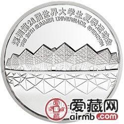 深圳第26届世界大学生夏季运动会金银币1盎司银币