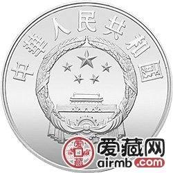 珍稀动物金银币27克白鹳银币