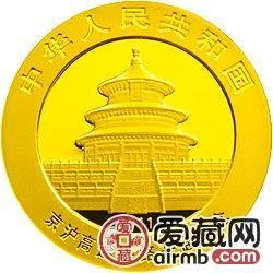 京沪高速铁路开通金银币熊猫加字1/4盎司激情乱伦
