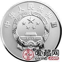 世界自然基金会成立50周年金银币1盎司银币