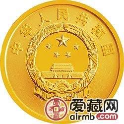 清华大学建校100周年金银币1/4盎司金币