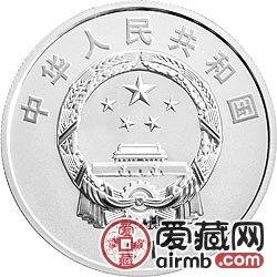 清华大学建校100周年金银币1盎司银币