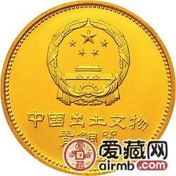 中国出土文物青铜器金银币1/4盎司羊尊金币