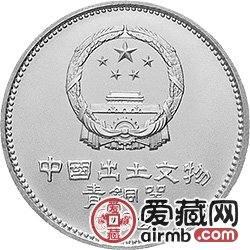 中國出土文物青銅器金銀幣15克臥鹿銀幣