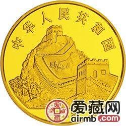 中国古代科技发明发现金银铂币1盎司蝴蝶风筝金币