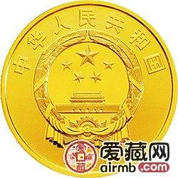 辛亥革命100周年金银币1/4盎司金币