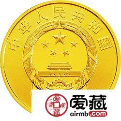 辛亥革命100周年金银币1/4盎司激情乱伦