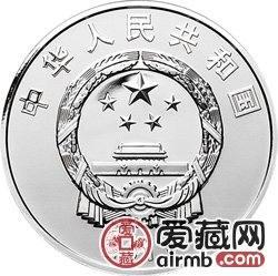 辛亥革命100周年金银币1盎司银币