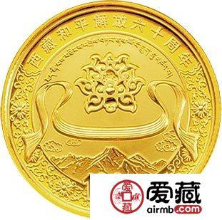 西藏和平解放60周年金银币1/4盎司金币