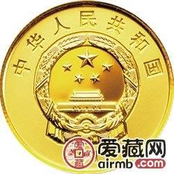 西藏和平解放60周年金银币1/4盎司激情乱伦