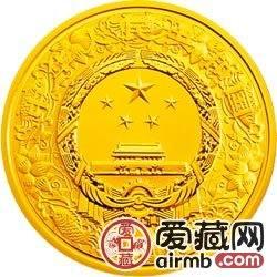 2012中国壬辰龙年金银币1/10盎司彩色金币