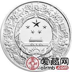 2012中国壬辰龙年金银币1盎司彩色银币