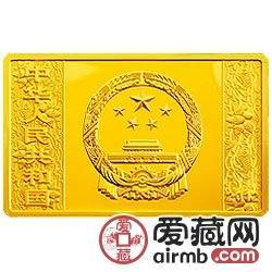 2012中国壬辰龙年金银币5盎司长方形金币