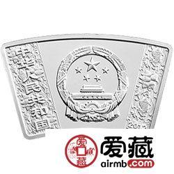 2012中国壬辰龙年金银币1盎司扇形银币