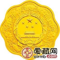 2012中国壬辰龙年金银币1/2盎司梅花形金币