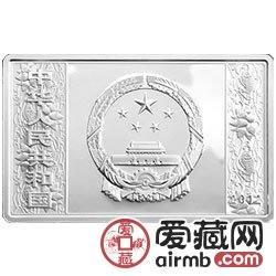 2012中国壬辰龙年金银币5盎司长方形银币