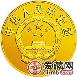 中国杰出历史人物金银币1/3盎司武则天金币
