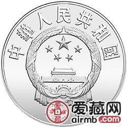 中国杰出历史人物金银币20克郑成功银币