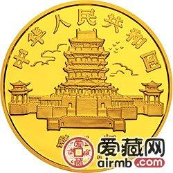 中国壬申猴年金银铂币5盎司黄君璧所绘《大寿图》金币