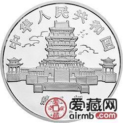 中國壬申猴年金銀鉑幣5盎司黃君璧所繪《大壽圖》銀幣