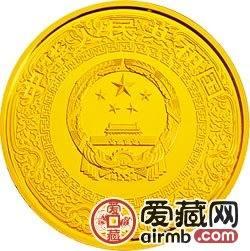 水浒传金银币及1/3盎司智多星吴用彩色金银币