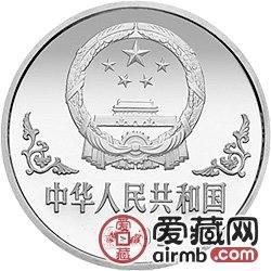 中国壬申猴年金银铂币1盎司刘继卣所绘《猴图》铂币