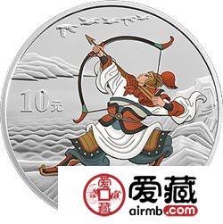 水浒传金银币及1盎司小李广花荣银币